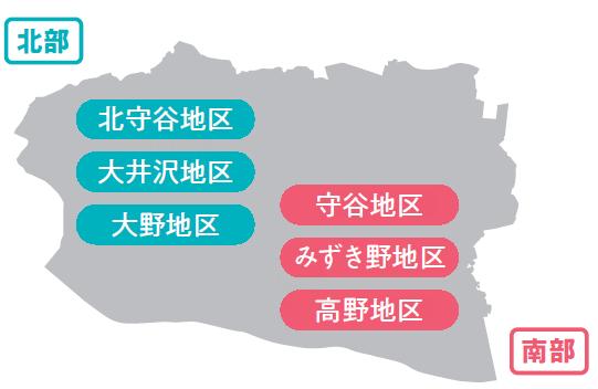 担当地区マップ